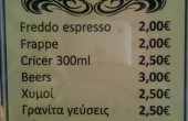 coin-prices
